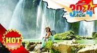 TOUR HÀ NỘI - HỒ BA BỂ - THÁC BẢN GIỐC 3 Ngày 2 Đêm Dịp Lễ 30/4 - 1/5