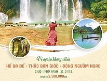 Tour Du Lịch Hồ Ba Bể - Thác Bản Giốc