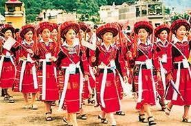 Dân Tộc Pà Thẻn ở Hà Giang, Dan Toc Pa Then o Ha Giang.