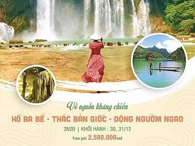Tour Du Lịch Hồ Ba Bể - Thác Bản Giốc -3N2D Ghép Đoàn